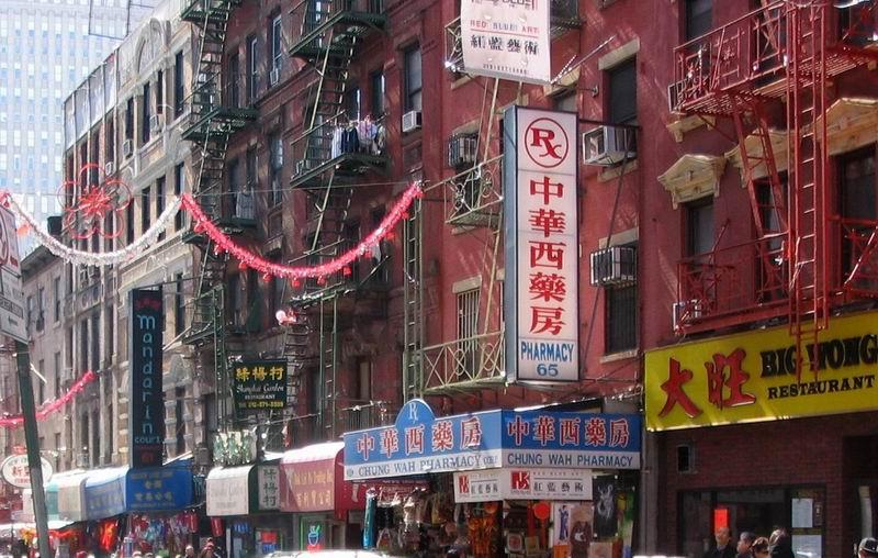 New York Chinatown